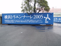 y2005