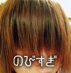 maenobi.jpg