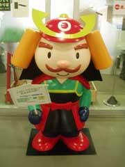 0311_samurai.jpg